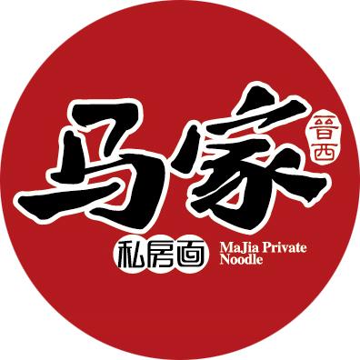 马家私房面_标志logo /